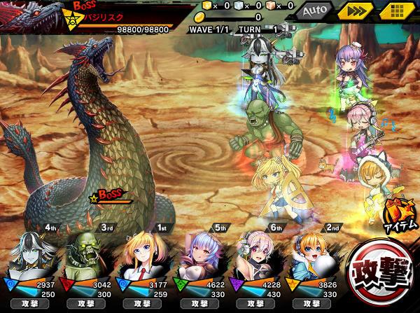 復刻蛇神戦闘01