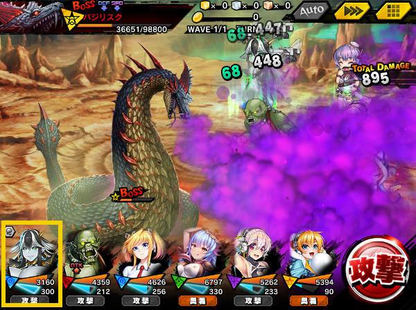 復刻蛇神戦闘02