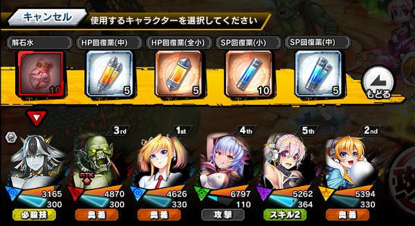 復刻蛇神戦闘03