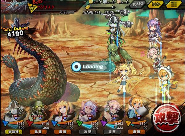 復刻蛇神戦闘04