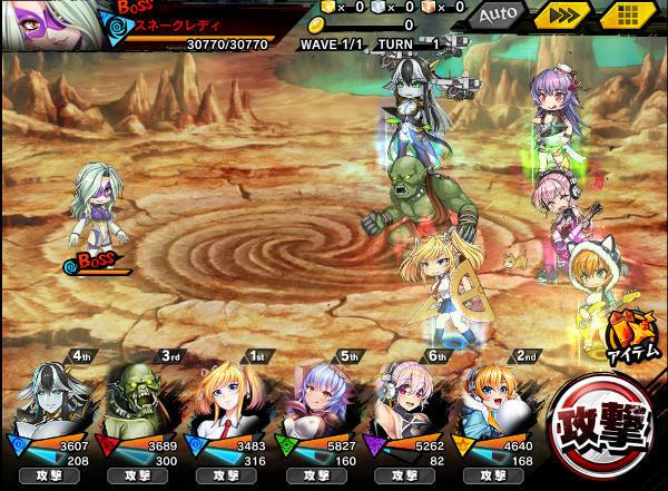 復刻蛇神戦闘05