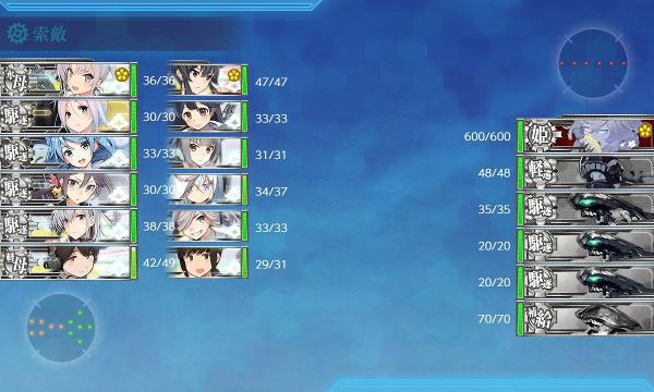 迅鯨ボスマス戦闘01
