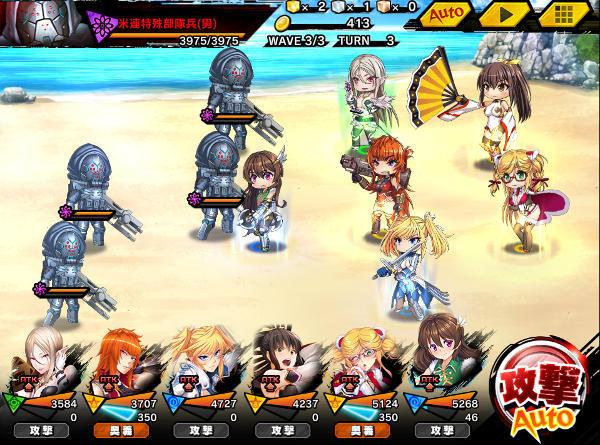 怒れる猫上級S1戦闘03