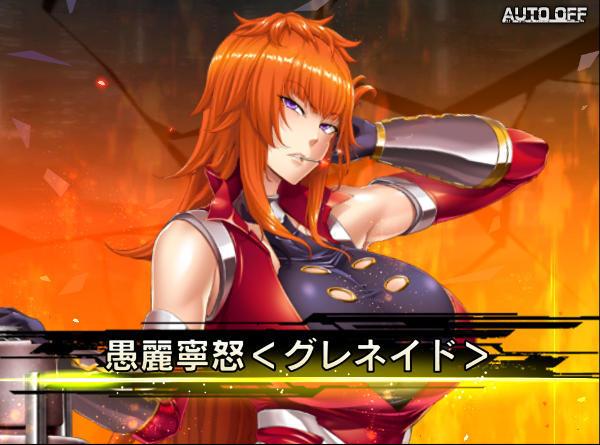 怒れる猫上級S1戦闘04
