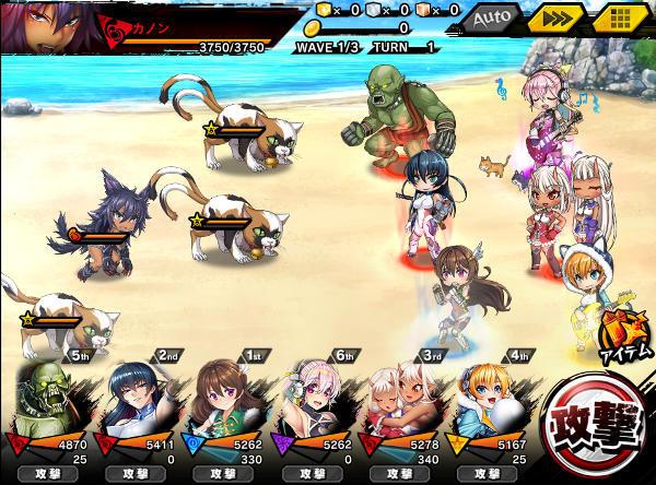 怒れる猫上級S5戦闘01