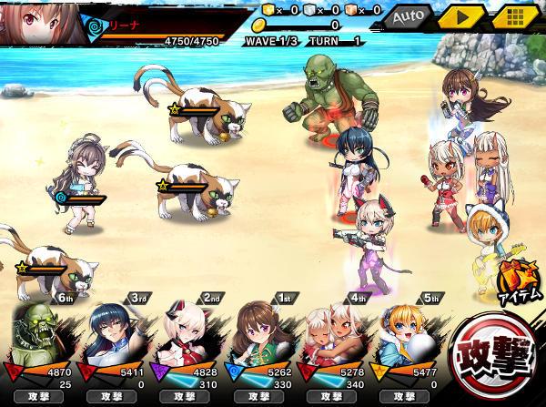 怒れる猫上級S5戦闘05