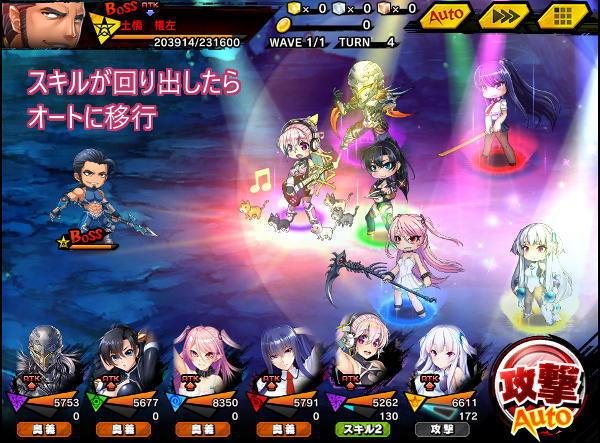 槍の権左超上級戦闘03