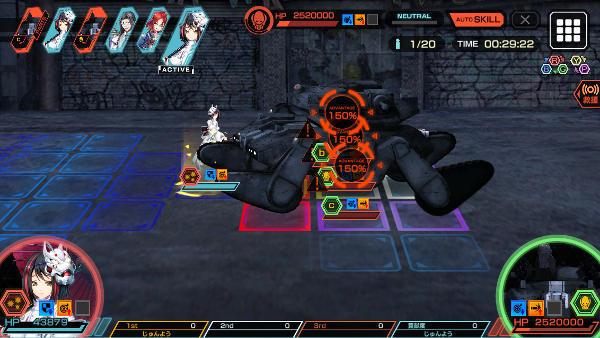 できるマルチストライダー戦闘02