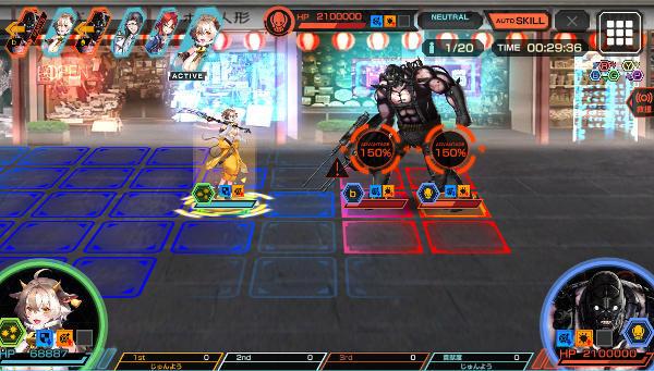 できるマルチ重武装戦闘01