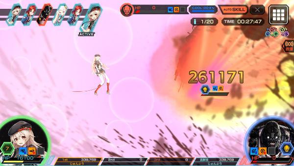 できるマルチ重武装戦闘04