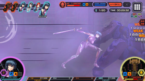 できるマルチパイプランナー戦闘02