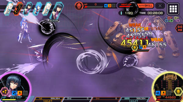 できるマルチパイプランナー戦闘03