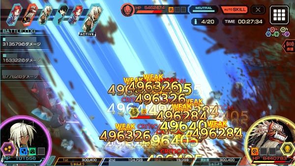 レオリビングデッドベリーハード戦闘01