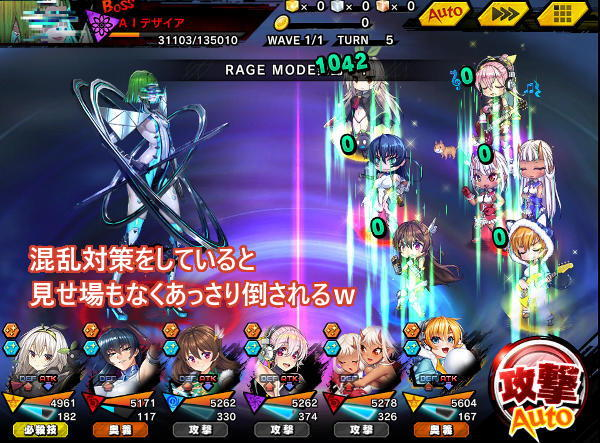 マスターと補習上級戦闘02