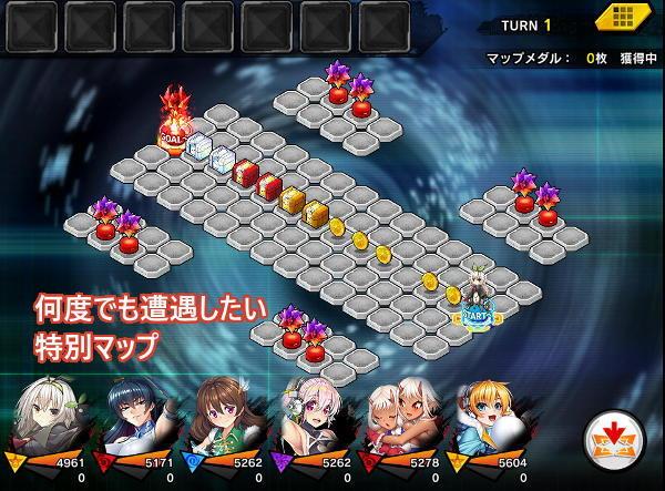 マスターと補習上級戦闘03