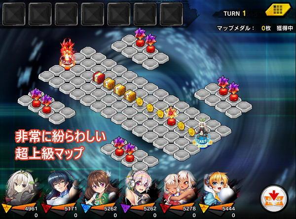 マスターと補習超上級戦闘01