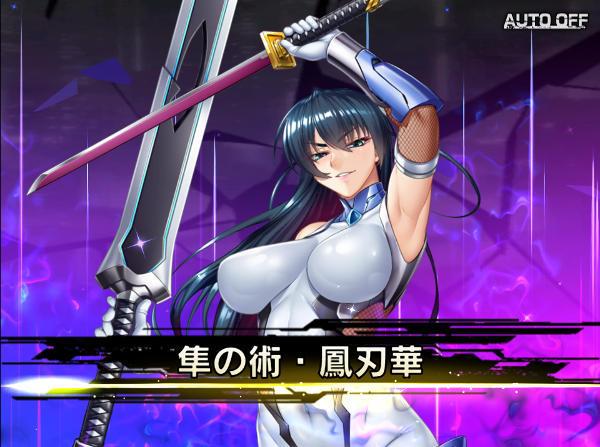 復刻椿姫上級戦闘03
