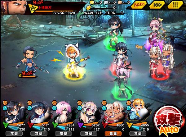 復刻椿姫上級戦闘07