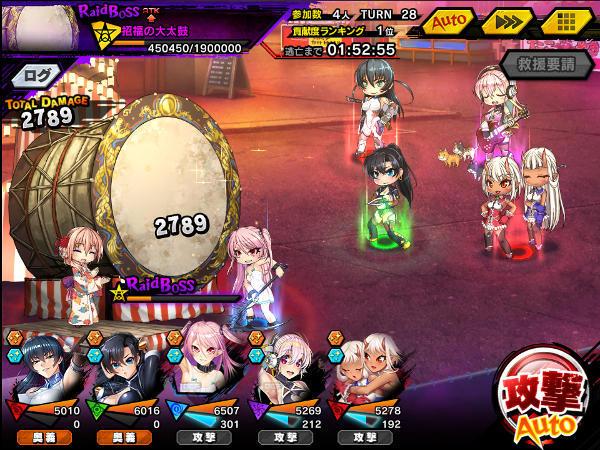 納涼祭戦闘04