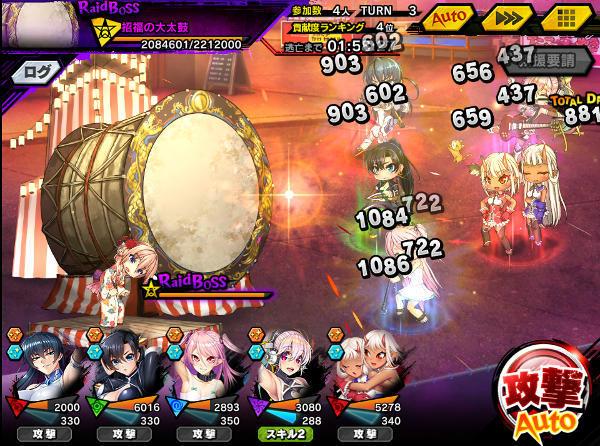 納涼祭戦闘06