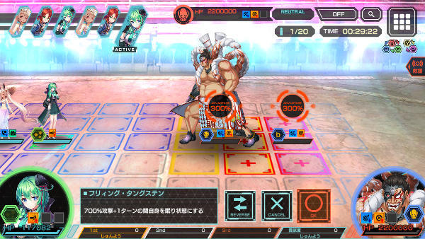 暴走雪崩ハード戦闘02