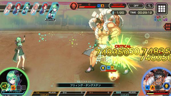 暴走雪崩ハード戦闘03