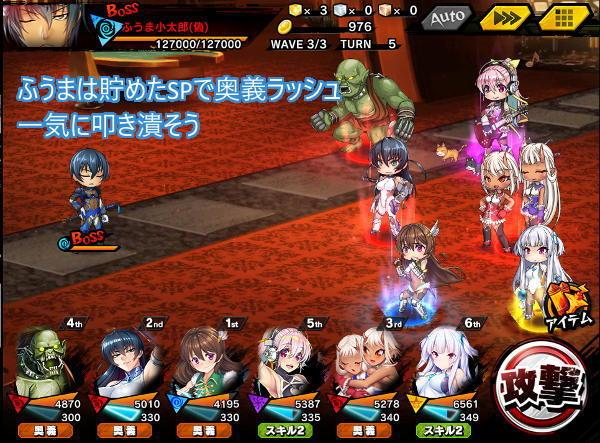 バニー対魔忍戦闘02
