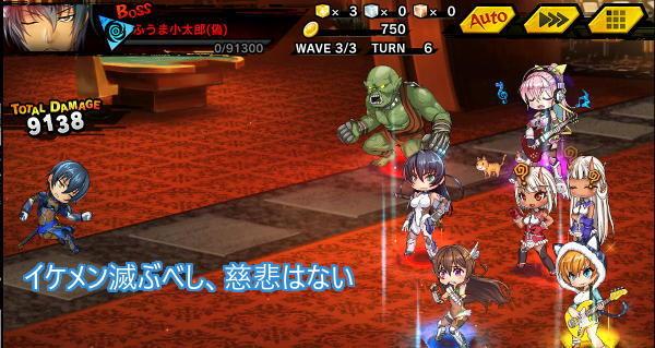 バニー対魔忍戦闘04