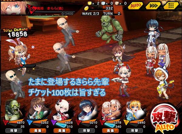 バニー対魔忍戦闘07