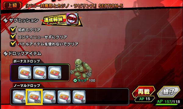 バニー対魔忍戦闘08