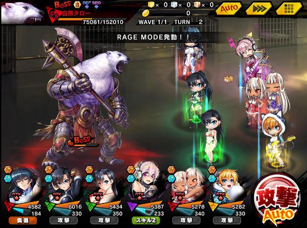 トラジロー上級戦闘02