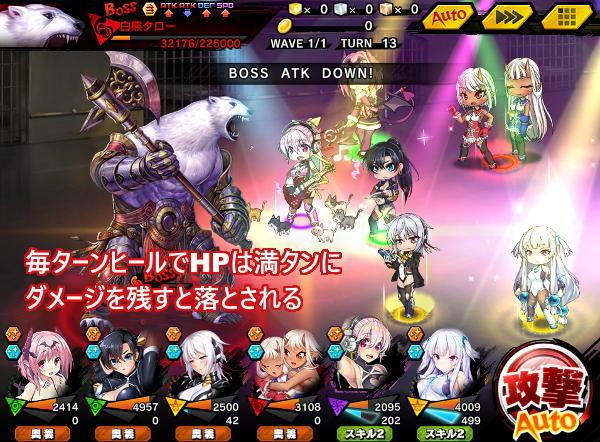 トラジロー超上級戦闘02