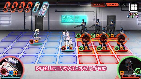 アリゲーターレア任務戦闘01