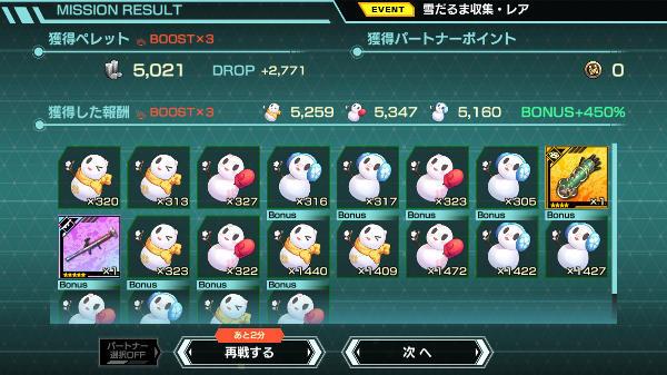 復刻桜レア戦闘04