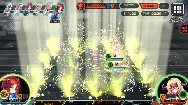 ライブラハード戦闘01