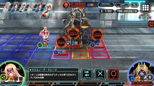 ライブラハード戦闘02