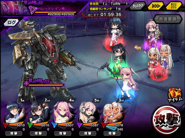 恩返し上級戦闘01