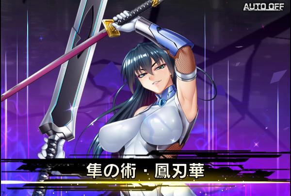 恩返し上級戦闘03