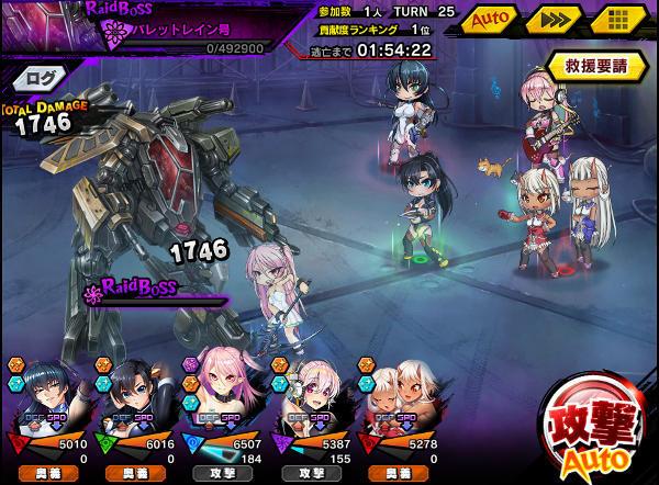 恩返し上級戦闘04