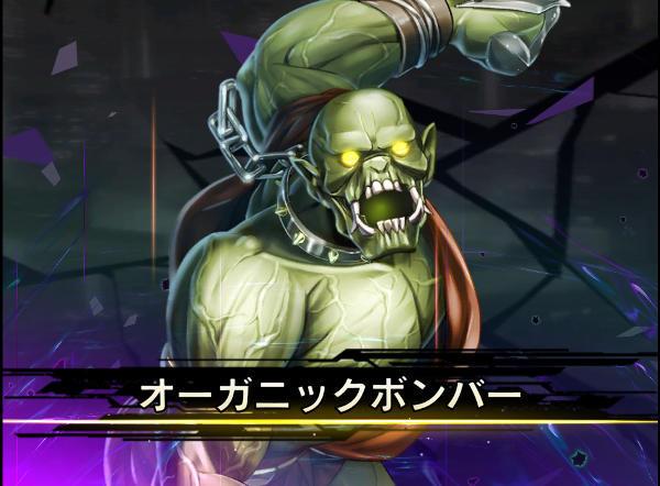 復刻カンザキ戦闘03