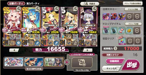 霧の聖女イベント戦闘02