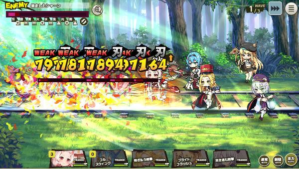 霧の聖女後半戦闘02
