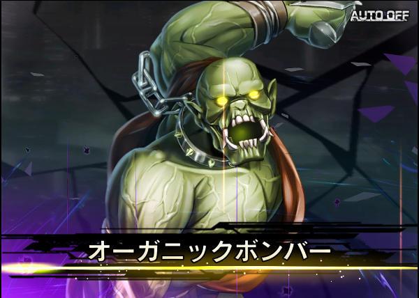 復刻ハロウィンナイト戦闘02