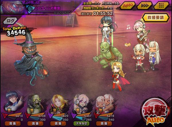 復刻ハロウィンナイト戦闘04