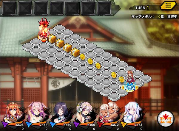 恋の純情超上級戦闘01