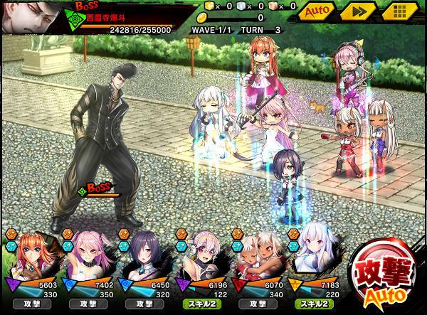 恋の純情超上級戦闘05