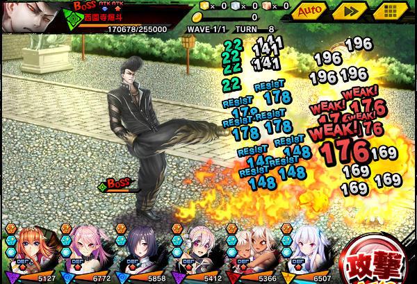 恋の純情超上級戦闘07