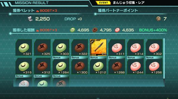 復刻月暈戦闘04