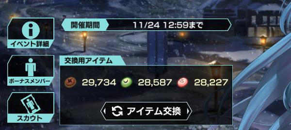 復刻月暈戦闘05