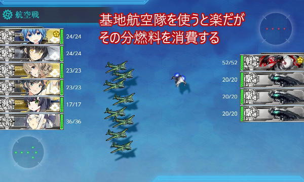 リビクル基地航空隊02